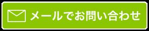 contact_button_sp